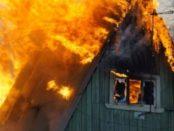Обеспечение пожарной безопасности в жилом секторе в осенне-зимний период 2018-2019 годов