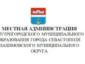 Otchyot